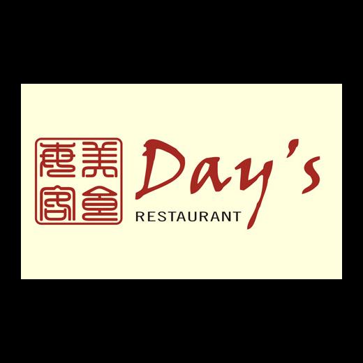 Days Restaurant  logo