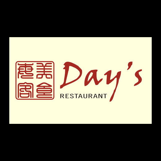 Days Restaurant  logo