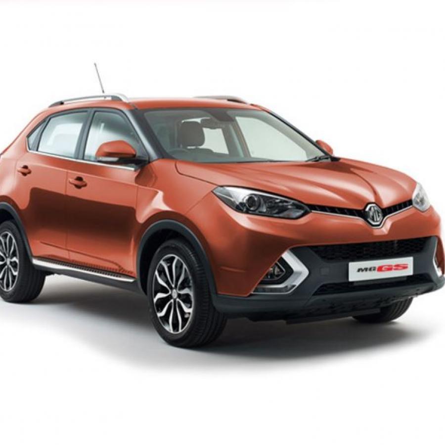 MG Car Image